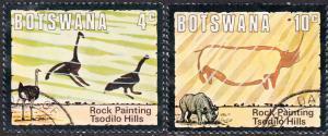 Botswana #136-139 Used  FD Cancel