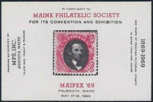 Maine Philatelic Society Expo 1969 Maipex Cinderella Poster Stamp Souvenir Sheet
