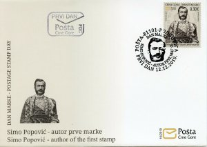 Montenegro Stamps 2019 FDC Simo Popovic Author First Stamp Philately 1v Set