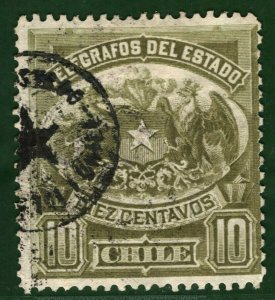 TELEGRAPH Stamp 10c CHILE Used 1880s ex Telegraphs Collection ORANGE312