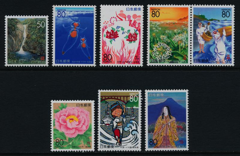 Japan Z180-2, 184a, 185-7 MNH Flowers, Costumes, Festivals, Marine Life
