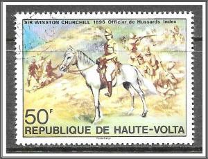 Upper Volta #346 Winston Churchill Issue CTO