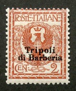 Italy Offices - Africa, Tripoli, Scott #2, Unused, Hinged