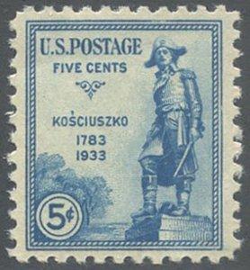 US Scott #734 Mint, VF, NH