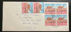 1994 Kuwait Airmail Cover to Army Post Office AE 09821 USA