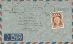 Greece 2000D Return of the Dodecanese 1952 Athinai, Avion Airmail to Frankfur...