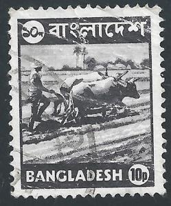 Bangladesh #96 10p Farmer Plowing With Ox Team