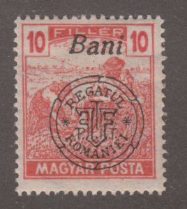 Hungary 5N5A First Transylvania Issue 1919