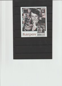 GARY KARPOV ON GRENADA SOUVENIR SHEET