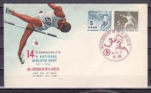 Japan, Scott cat. 682-683. 14th National Athletic Meet. First day cover. ^