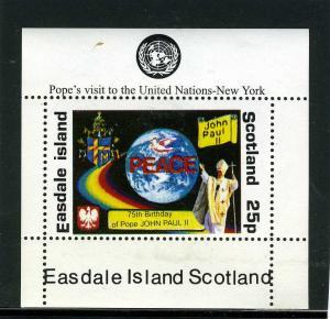 Easdale Island Scotland Pope John Paul II s/s Perforated mnh.vf