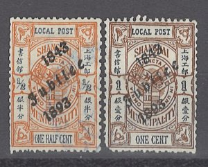 COLLECTION LOT OF # 968 SHANGHAI # 160-1 USED/MH 1893