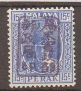 MALAYA-JAP.OCC. SGJ198b 1942 PERAK 15c VIOLET OVPT MTD MINT