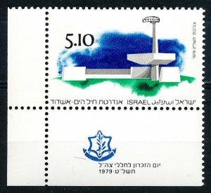 Israel #729 Single MNH