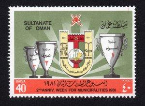 Oman Scott #237 Stamp - Mint NH Single