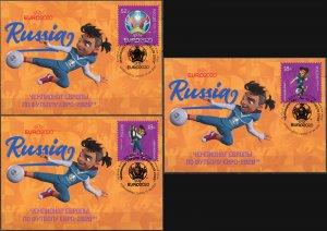 Russia. 2021. EURO 2020 European Football Championship. Kaliningrad (Mint) Set
