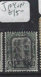 MALAYA JAPANESE OCCUPATION TRENGGANU (P0805B) CHOP 8C SG J104  VFU