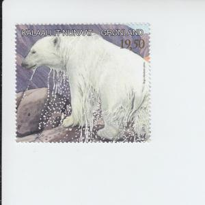 2013 Greenland Endangered Species Polar Bear  (Scott 646) MNH