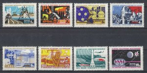 Stamp Russia USSR SC 3078-85 1965 Material Technical Creation Communism MNH