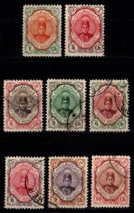 Iran 1911 Definitives, Part Set [Unused 1c & 5c / Used]