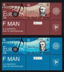 Isle of Man European Music Year 4v Corner pairs with margins 1985 MNH