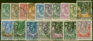Northern Rhodesia 1925 set of 17 SG1-17 Fine Used