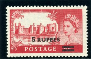 Oman 1957 QEII 5r on 5s rose-red (Surch Type I - Waterlow) MLH. SG 57. Sc 64.