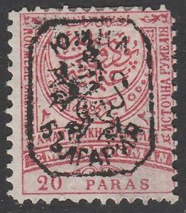 BULGARIA EASTERN ROUMELIA An old forgery of a classic stamp..................918
