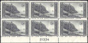 746 Mint,OG,LH... Plate Block of 6... SCV $9.00