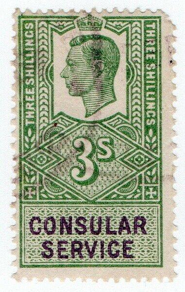 (I.B) George VI Revenue : Consular Service 3/-