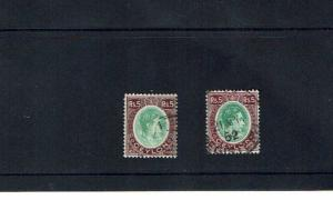 Ceylon: 1937, KGV1 Definitive, 5R both shades, good used.