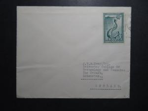 Greece SC# 540 on 1952 Cover to UK - Z11984