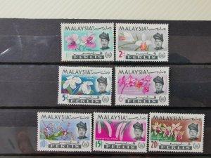 MALAYA 1965 PERLIS ORCHID MINT SET.