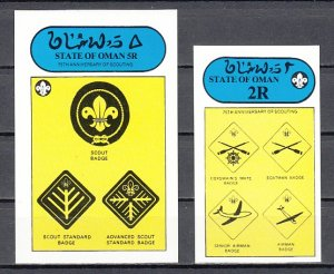 Oman State, 1982 Local issue. Scouting Anniversary, 2 IMPERF s/sheets. ^
