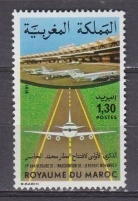 1981 Morocco 975 Airplanes