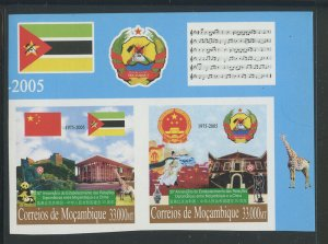 Mozambique 2005 Imperf China Friendship pair Sc# 1735 NH