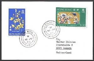 HONG KONG 1980 cover to Switzerland - nice franking........................94129