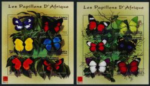 Guinea 1976-7 MNH Insects, Butterflies
