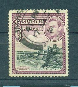 Cyprus sc# 151 (2) used cat value $.80