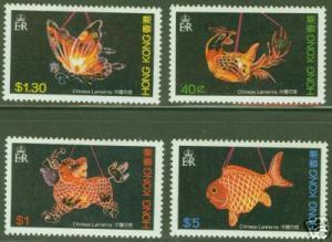 Hong Kong Scott 431-4 MNH** Chinese Lanterns stamp set