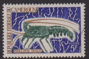 Cameroon Sc#476 NH Full Gum CTO