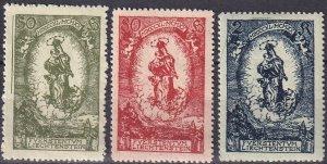Liechtenstein #47-9 MNH CV $10.50 (SU8313)