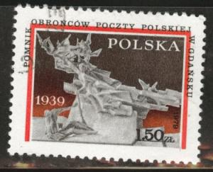 Poland Scott 2354 Used CTO favor canceled stamp 1979