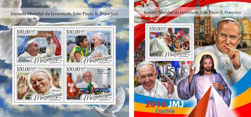 Mozambique Youth Day Pope John Paul II Pope Francis Vatican MNH stamp set