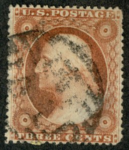 #26  Scott CV $800  #26 SUPERB, a fabulous stamp, all perfs are clear, shallo...