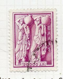 Greece 1954 Early Issue Fine Used 20000d. 173682