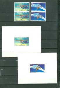 MALI 1984 GLIDERS #C495-96 IMPERF PAIRS + (2) PROOFS MNH