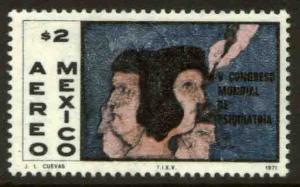MEXICO C392, Congress of Psychiatry, painting. MINT, NH. VF.