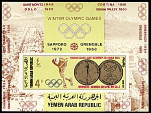 Yemen AR Michel Block 74B, MNH imperf., Grenoble Olympics Winners souvenir sheet