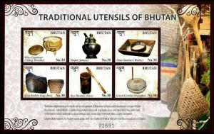 HERRICKSTAMP NEW ISSUES BHUTAN Traditional Kitchen Tools Sheetlet